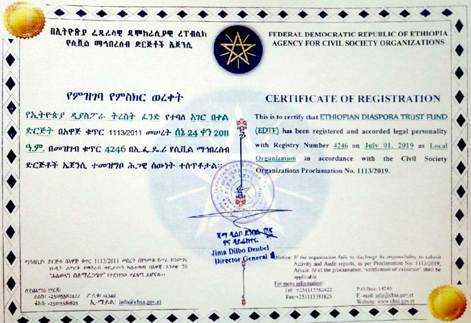 Legal Documents | Ethiopian Diaspora Trust Fund
